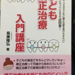 book_omote