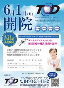 sample_poster